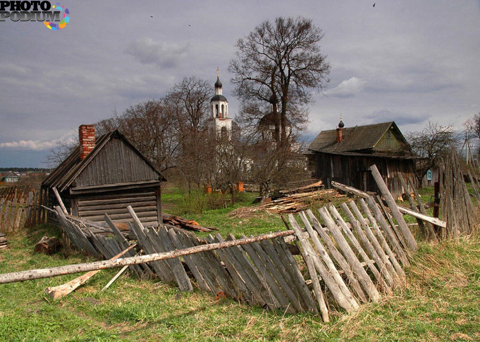 Фото моя деревня 13 фотография