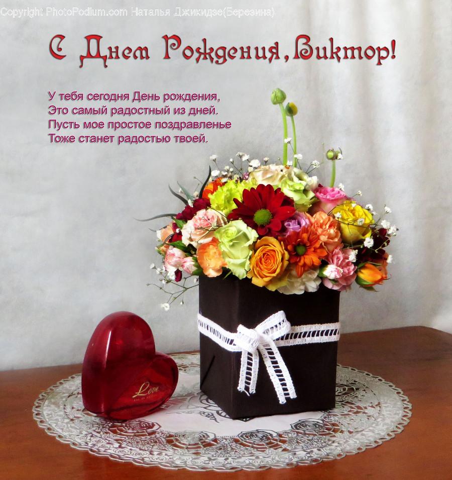 Виктор с днем рождения открытки стихи