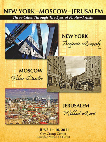 New York.Moscow.Jerusalem.